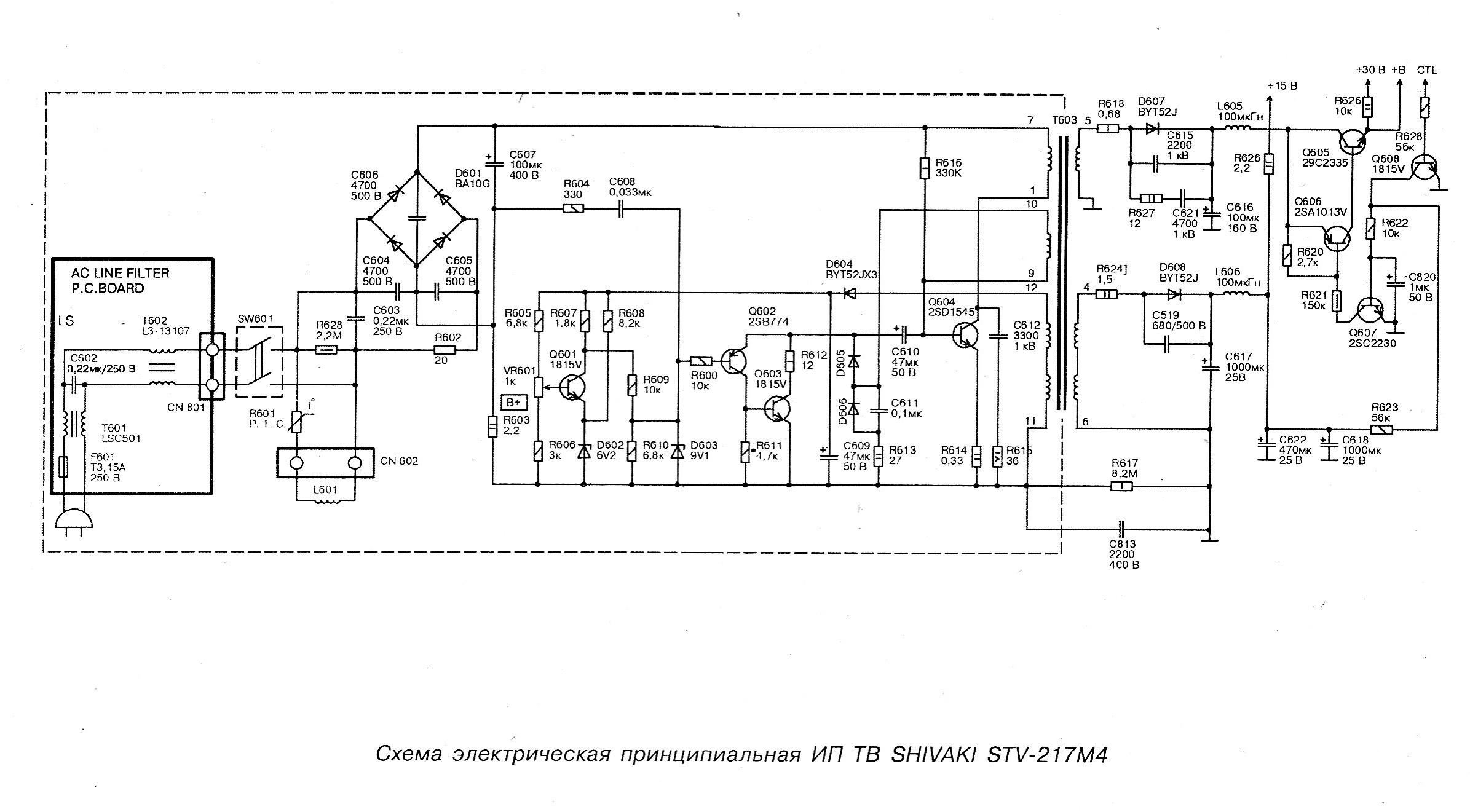 Схема телевизора nec pwc-4034a