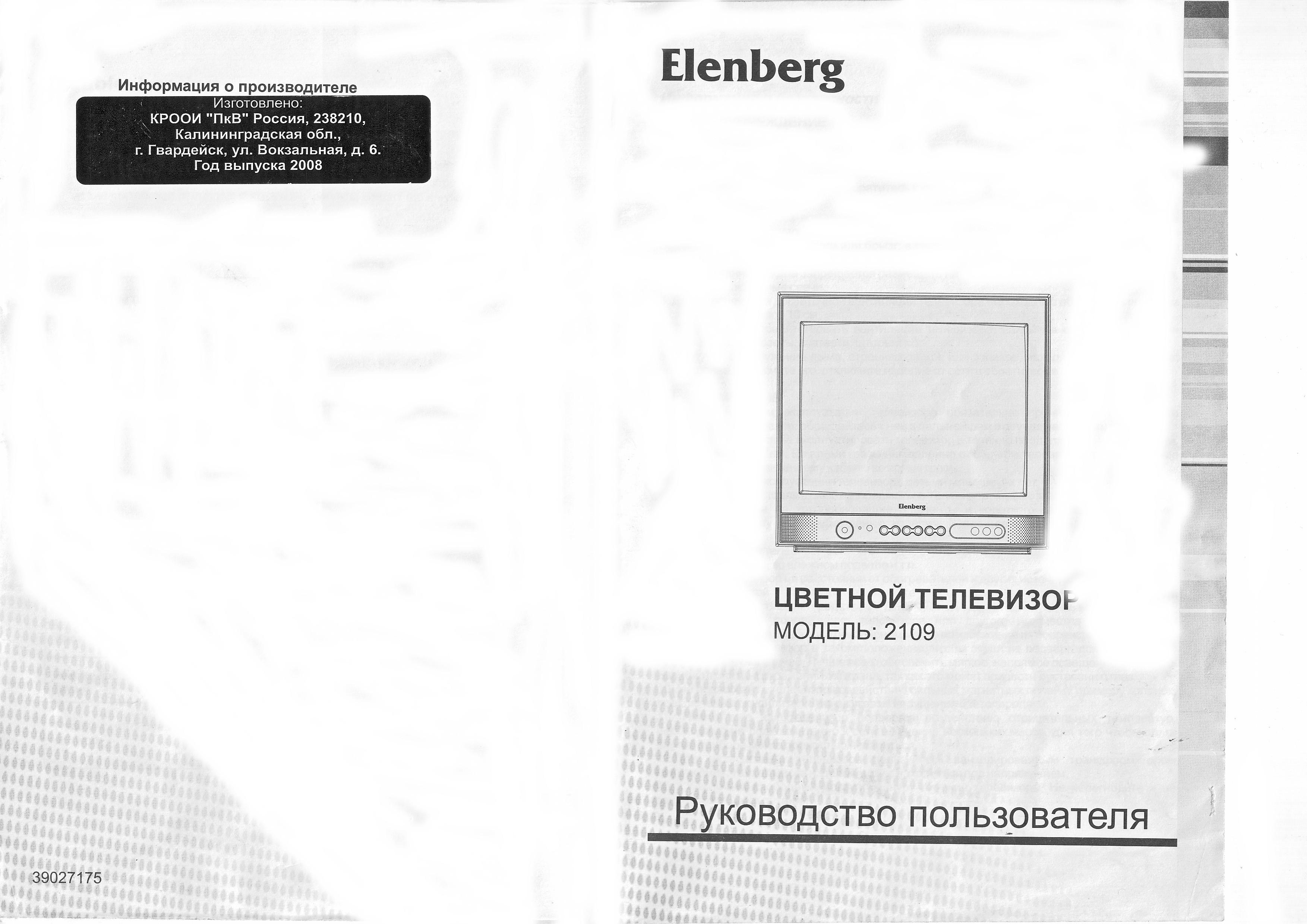 инструкция для телевизора samsung ue32f4510