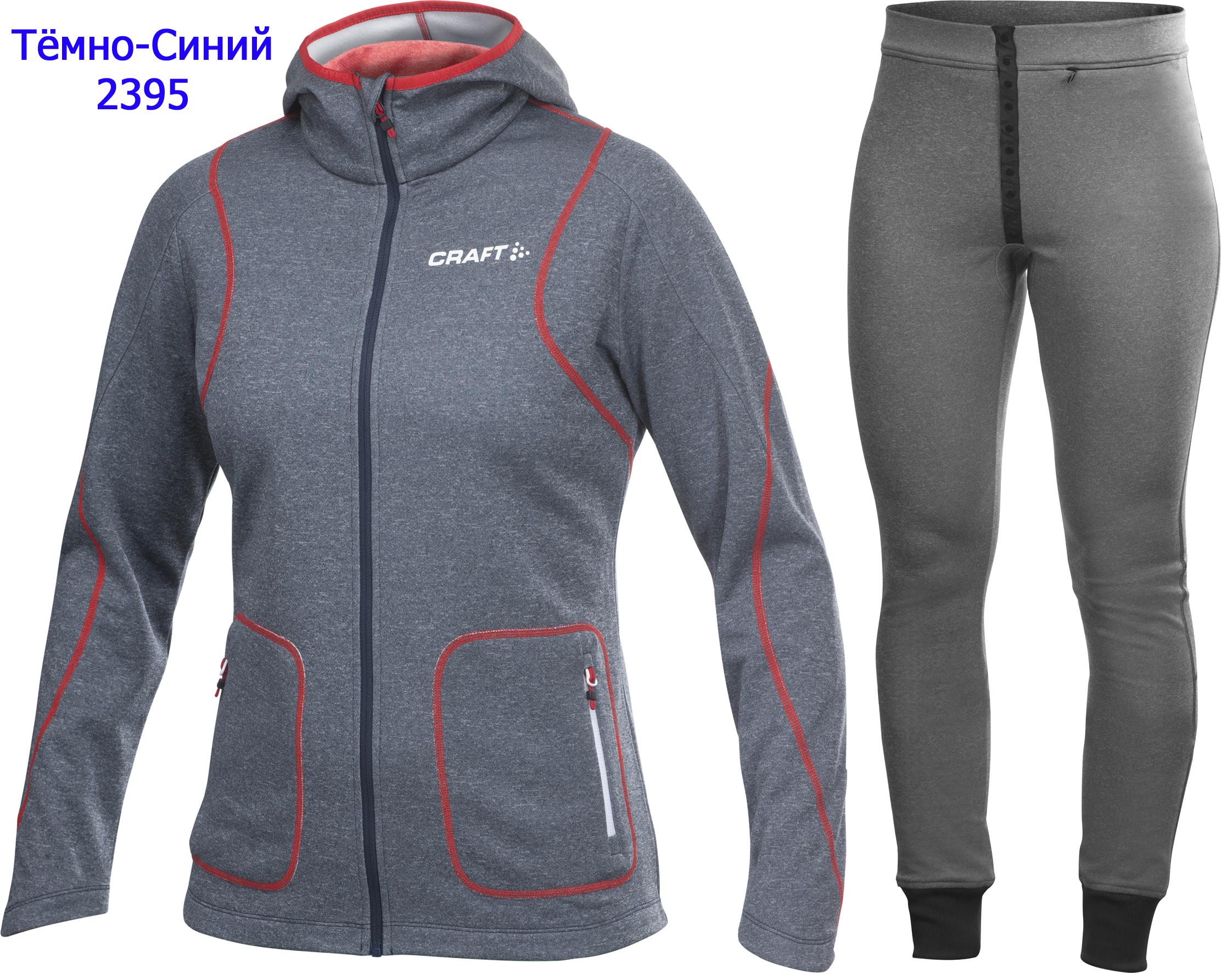 Толстовка Craft Active Hood Zip плюс флисовые брюки Craft Active