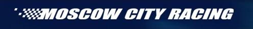 Moscow City Racing - показательные выступления команд Формулы-1 вокруг Кремля.