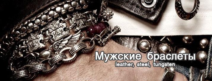 Вы любите выделяться среди серой массы, каждая деталь вашего гардероба имеет особый смысл и одно должно идеально...