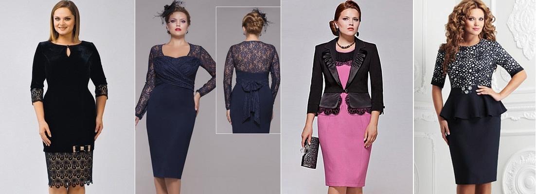 0fd920ed3596f66 Гипюровые платья и блузки для полных женщин - Модадром