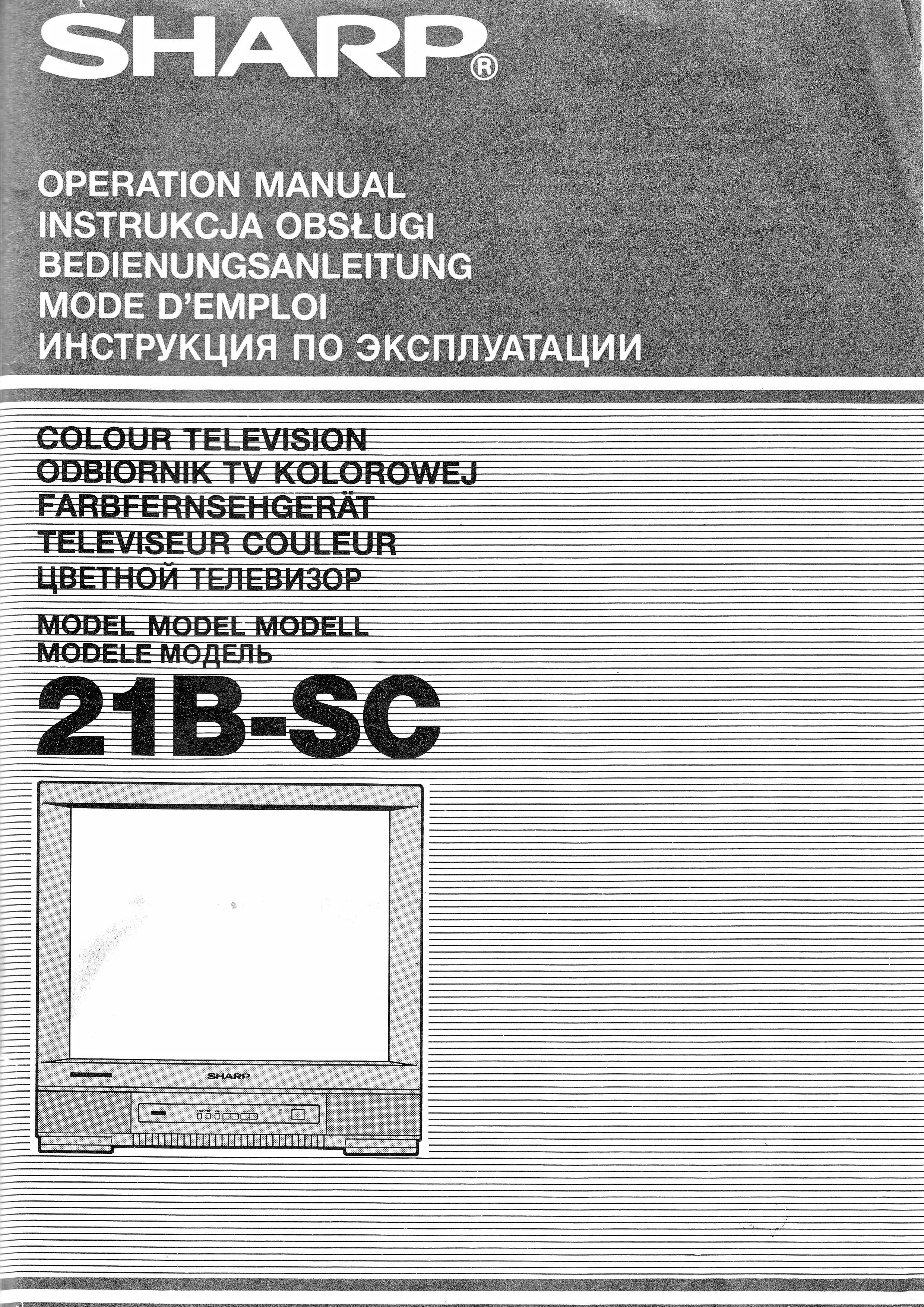Скачать схему телевизора 21UF20 шасси -3P61E