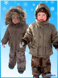 Верхняя Детская Одежда Зима