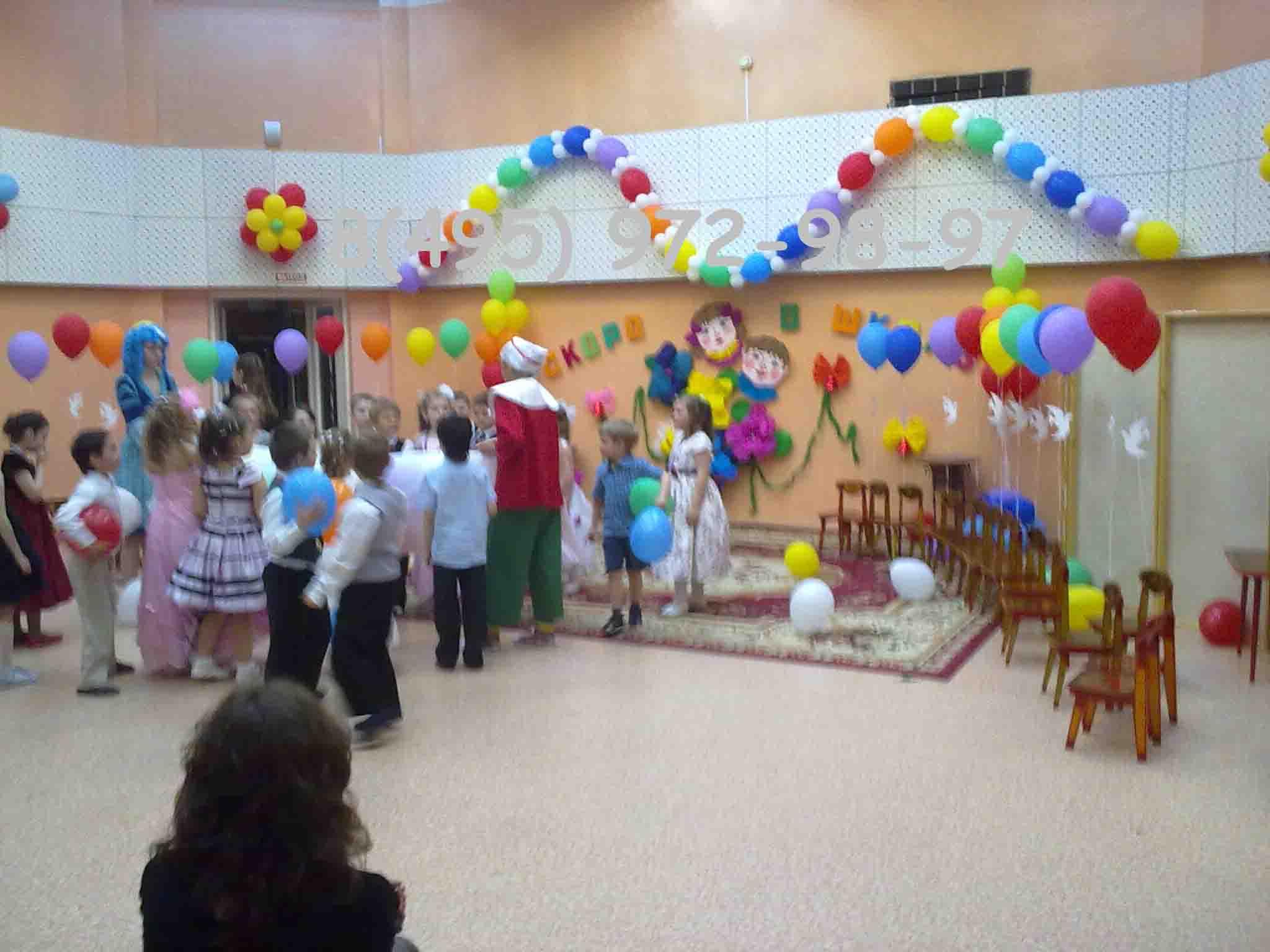 Украшение свадебного зала шарами