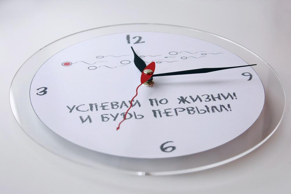 Поздравление для подарка часов
