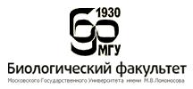 МГУ, DNART, dnart.ru, портрет днк, днк, картина днк, биологический факультет мгу