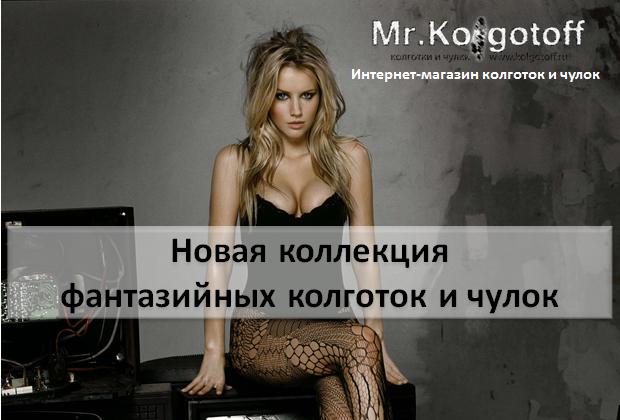 perfect smile купить в москве