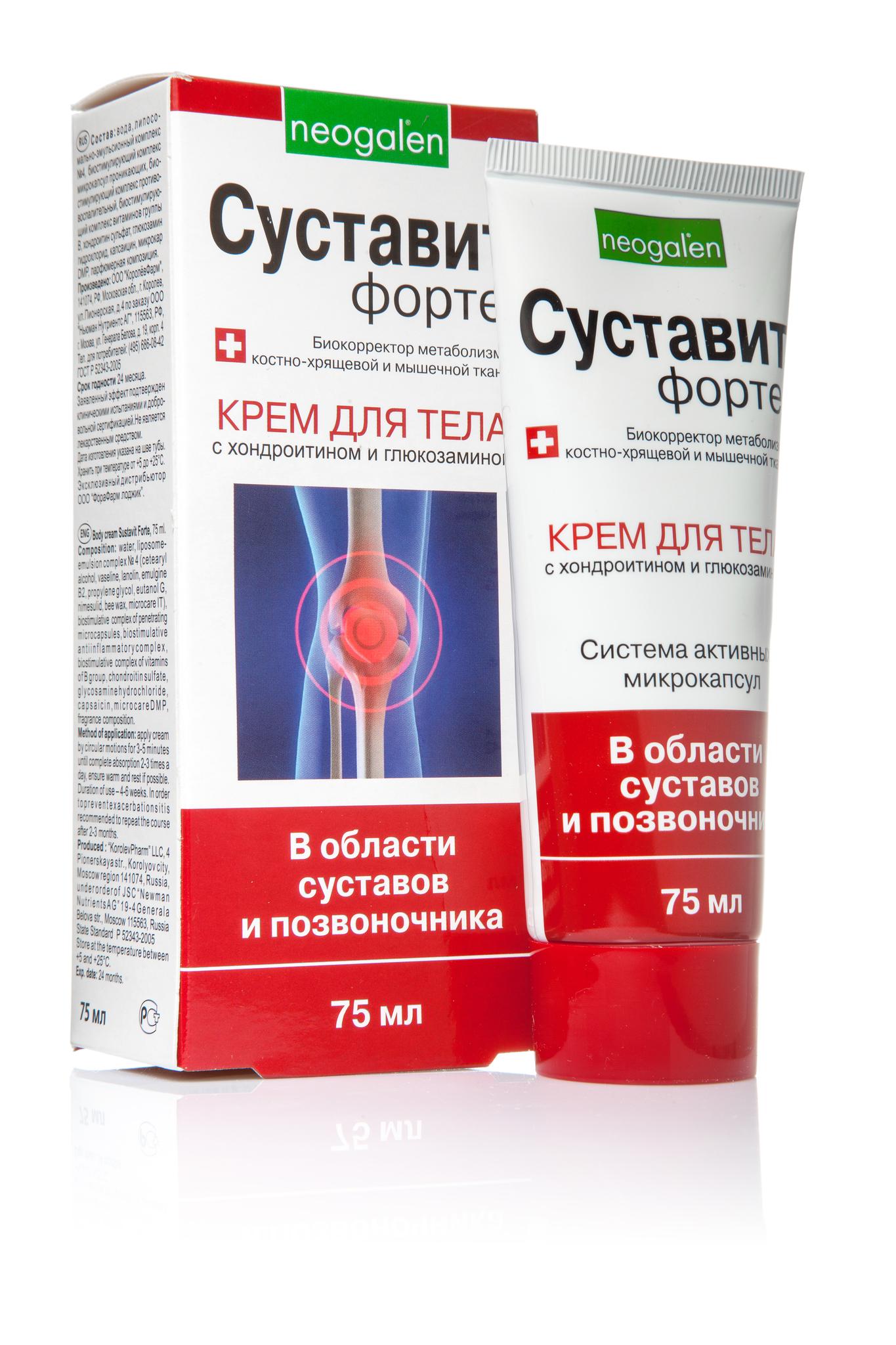 лекарство от диабета для похудения