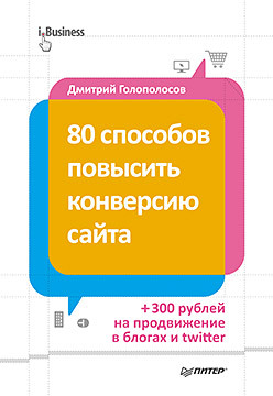 http://static2.insales.ru/images/products/1/6666/16464394/49600703.jpg