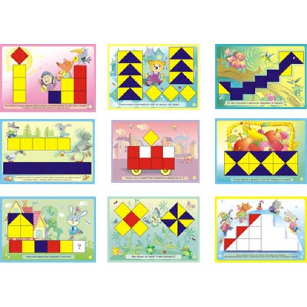 ЧУДО КУБИКИ (игры с кубиками