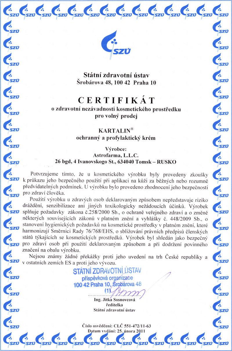 750 руб показания аллергодерматозы