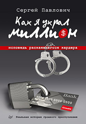 http://static2.insales.ru/images/products/1/2573/24537613/large_49600280.jpg